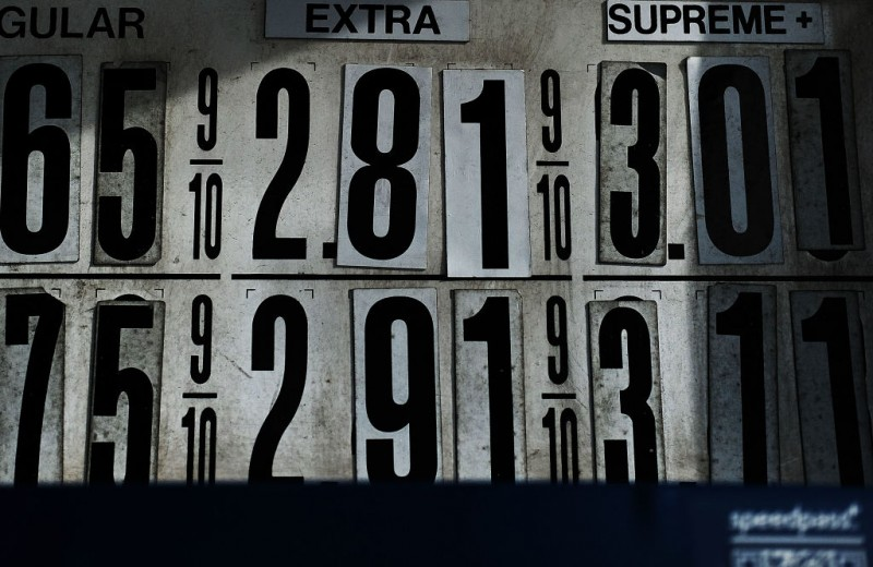 Gas prices are displayed at a station on November 14, 2017 in New York City.