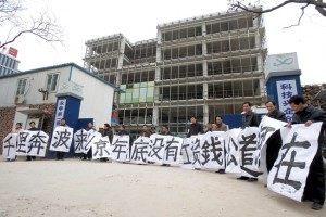Migrant construction workers in Beijing protest withheld salary, January 2007 | Credit: NG HAN GUAN/AP