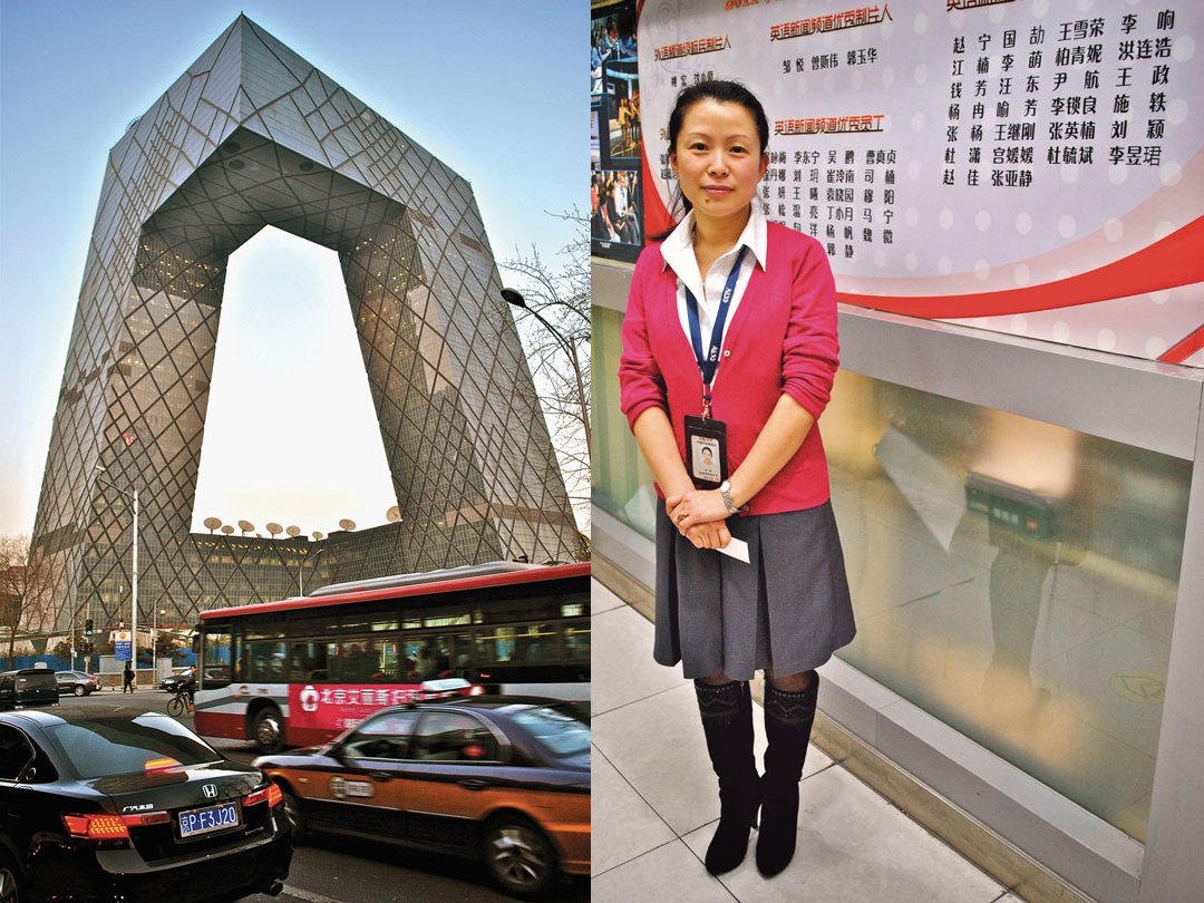 On the left: The Chinese have nicknamed CCTV's new 54-story headquarters da kucha, or 'big boxer shorts.' On the right: Liu Ge, A Communist Party member and chief editor of CCTV, ad... | Credit: PHOTO COURTESY OF SAMBUDDHA MITRA MUSTAFI